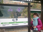 2013日本東北紅葉鐵腿行_手機上傳:1383643599799.jpg