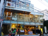 2013東京生日之旅DAY3 外苑→明治神宮→代官山→自由之丘:P1170678.JPG
