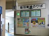 2013日本東北紅葉鐵腿行Day6山寺→鳴子溫泉鄉:P1150372.JPG