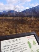 2013東京生日之旅DAY2 日光→宇都宮:P1170091.JPG