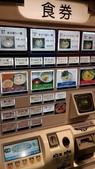 2013東京生日之旅_手機+工具:20131207_193938.jpg