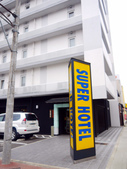2012日本中部北陸自由行DAY2-高山→新穗高→白川鄉合掌村:1699876550.jpg