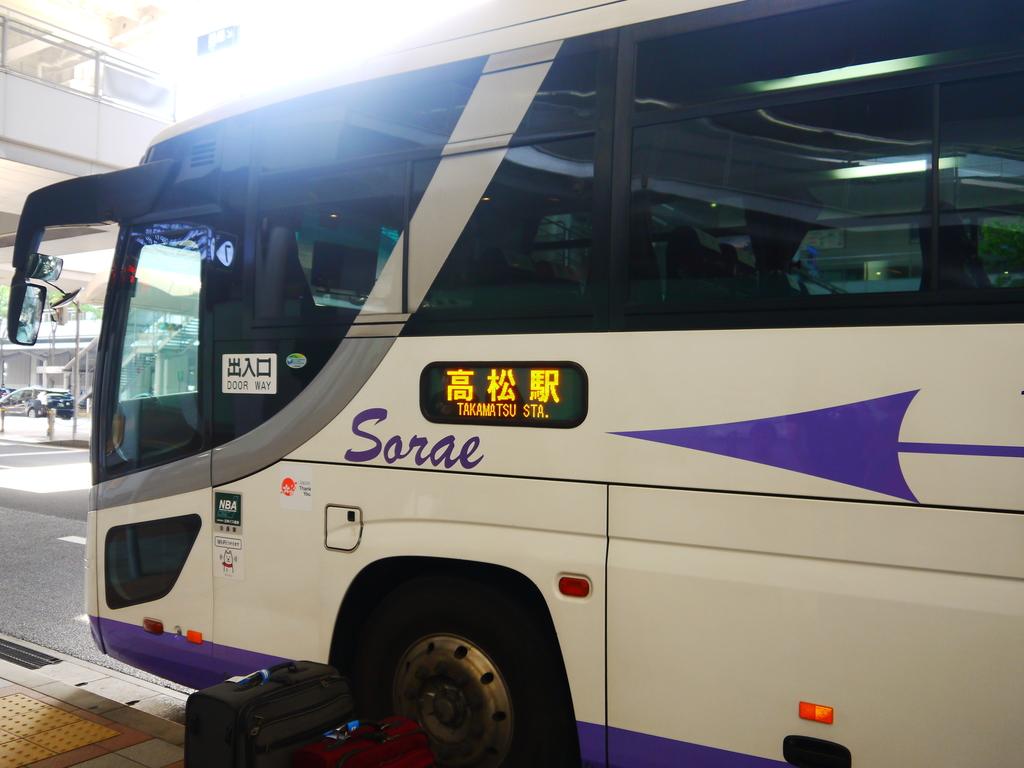 2014初夏‧日本四國一個人的浪漫之旅day1台灣→關西→香川縣高松:P1170777.JPG