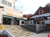 2013日本東北紅葉鐵腿行Day2 奧入瀨溪→十和田湖:P1120614.JPG
