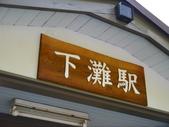 2014日本四國浪漫之旅DAY7內子→大洲→下灘→大阪:P1190670.JPG