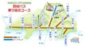 2014日本四國浪漫之旅day2高松→小豆島:2014-06-29_202741.jpg