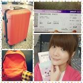 2014日本四國浪漫之旅DAY7內子→大洲→下灘→大阪:PhotoGrid_1400203758412.jpg