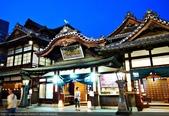 2014日本四國浪漫之旅DAY6松山城→道後溫泉周邊:P1190144.JPG