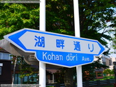 2014夏‧北海道家族之旅DAY6小樽:P1210846.JPG