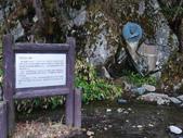 2012日本中部自助行DAY5-上高地→名古屋:1393464849.jpg