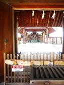 2014日本四國浪漫之旅DAY6松山城→道後溫泉周邊:P1180866.JPG