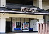 2014日本四國浪漫之旅DAY7內子→大洲→下灘→大阪:P1190318.JPG