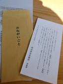 2013東京生日之旅DAY3 外苑→明治神宮→代官山→自由之丘:P1170487.JPG