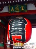 2013.12月東京生日之旅DAY1:P1160775.JPG