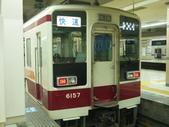 2013東京生日之旅DAY2 日光→宇都宮:P1160878.JPG