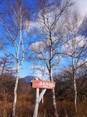 2013東京生日之旅DAY2 日光→宇都宮:P1160957.JPG