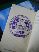2014日本四國浪漫之旅DAY5四萬十川→松山:P1180813.JPG