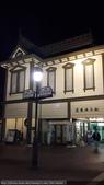 2014日本四國浪漫之旅DAY6松山城→道後溫泉周邊:20140521_213359.jpg