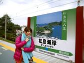 2013日本東北紅葉鐵腿行Day8松島→台灣:P1160155.jpg