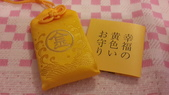 2014初夏日本四國浪漫之旅day3金刀比羅宮→高知:20140524_132851.jpg