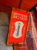 2014日本四國浪漫之旅DAY7內子→大洲→下灘→大阪:P1190382.JPG