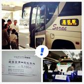 2014日本四國浪漫之旅DAY7內子→大洲→下灘→大阪:PhotoGrid_1400225822724.jpg
