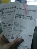 2012日本中部自助行DAY5-上高地→名古屋:1393464881.jpg