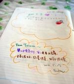2014日本四國浪漫之旅day2高松→小豆島:P1170951.JPG