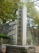 2012日本中部自助行DAY6-名古屋→台灣:1613056584.jpg