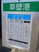 2014日本四國浪漫之旅day2高松→小豆島:P1170858.JPG