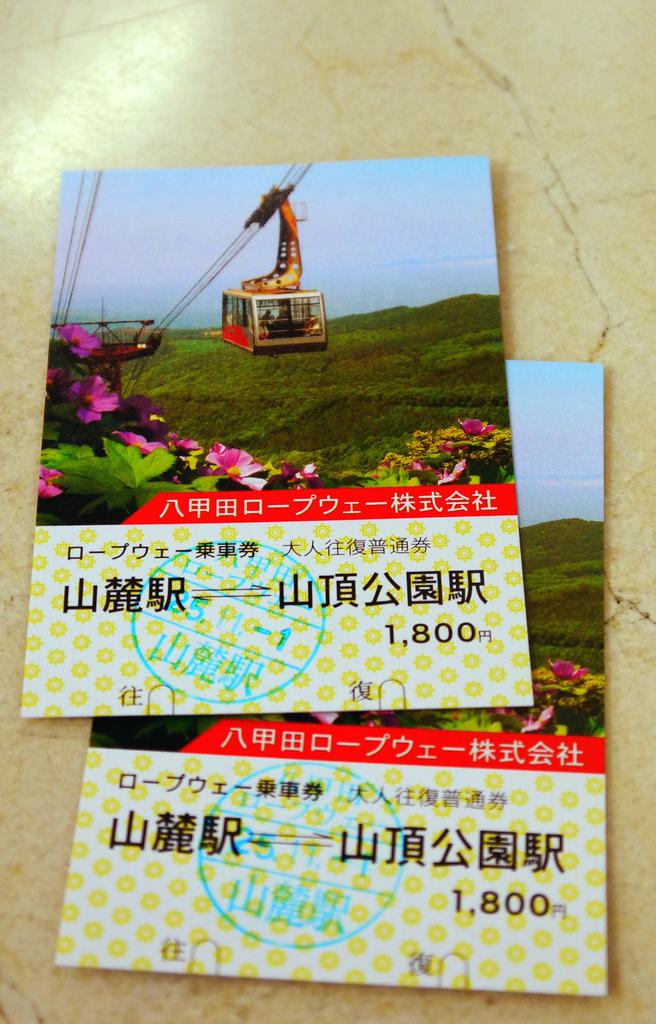 2013日本東北紅葉鐵腿行Day2 奧入瀨溪→十和田湖:P1120615.JPG