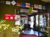 2014日本四國浪漫之旅day2高松→小豆島:P1170883.JPG