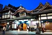 2014日本四國浪漫之旅DAY6松山城→道後溫泉周邊:P1190146.JPG