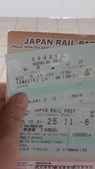 2013日本東北紅葉鐵腿行_手機上傳:20131105_131301.jpg