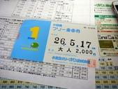 2014日本四國浪漫之旅day2高松→小豆島:P1170827.JPG