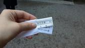 2013日本東北紅葉鐵腿行_手機上傳:20131106_141705.jpg