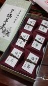 2013東京生日之旅_手機+工具:20131208_175152.jpg
