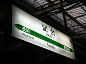2013日本東北紅葉鐵腿行day1台灣→仙台→青森:P1120506.JPG