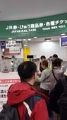 2013日本東北紅葉鐵腿行_手機上傳:20131031_155350.jpg