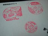 2014日本四國浪漫之旅day2高松→小豆島:P1170939.JPG