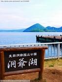 2014夏‧北海道家族之旅DAY6小樽:P1210855.JPG