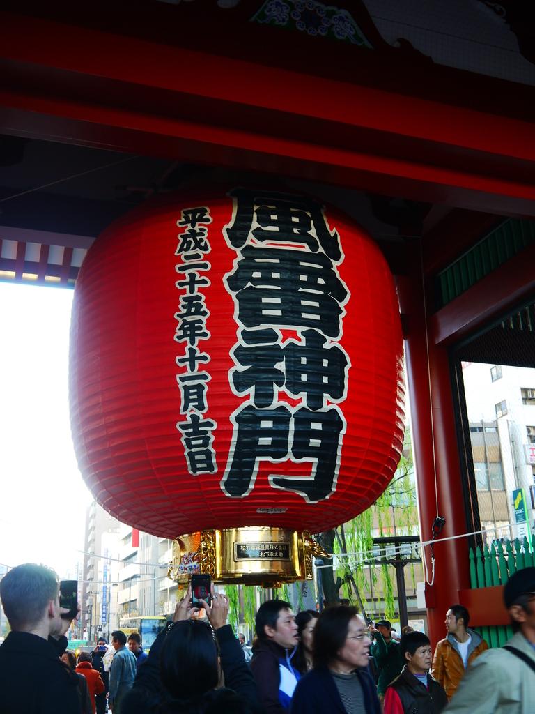 2013.12月東京生日之旅DAY1:P1160773.JPG
