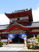 2014日本四國浪漫之旅DAY6松山城→道後溫泉周邊:P1180983.JPG