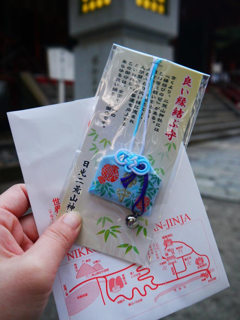 2013東京生日之旅DAY2 日光→宇都宮:P1170272.JPG