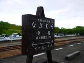 2014日本四國浪漫之旅DAY5四萬十川→松山:P1180808.JPG