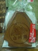 2012日本中部自助行DAY6-名古屋→台灣:1613056655.jpg