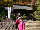 2013日本東北紅葉鐵腿行Day6山寺→鳴子溫泉鄉:P1150318.JPG