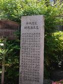 2014日本四國浪漫之旅DAY6松山城→道後溫泉周邊:P1190044.JPG
