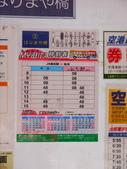 2014初夏四國浪漫之旅day4 高知城→桂濱:P1180529.JPG