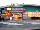 2012日本中部北陸自由行DAY1-台灣→名古屋→高山:1636846775.jpg